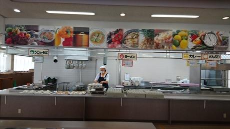 お料理が好きな方にピッタリ調理スタッフのお仕事を始めませんか?駅チカ&車通勤OKラクラク便利